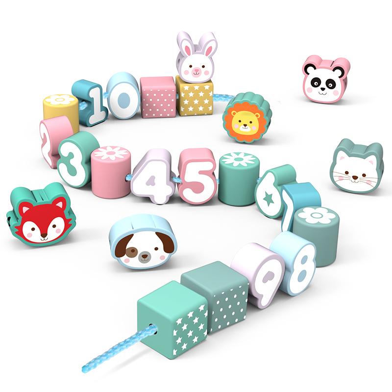 木玩世家婴幼儿童串珠玩具小孩益智积木1宝宝2岁半穿珠子男孩女孩,降价幅度11.2%