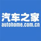 杭州首批modelx车主提车大片,让你爱上未来!