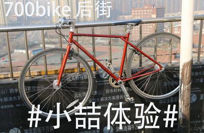 2000+ 的自行车到底值不值?