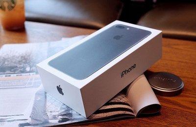【浑然天成】iphone 7 plus 开箱