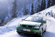 雨雪天路滑行驶注意 谨慎慢行避酿悲剧(科普新老司机)