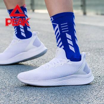 匹克(PEAK)男鞋跑步鞋魔彈科技緩震輕逸跑鞋舒適透氣運動鞋 DH010241 大白 44,降價幅度26.5%