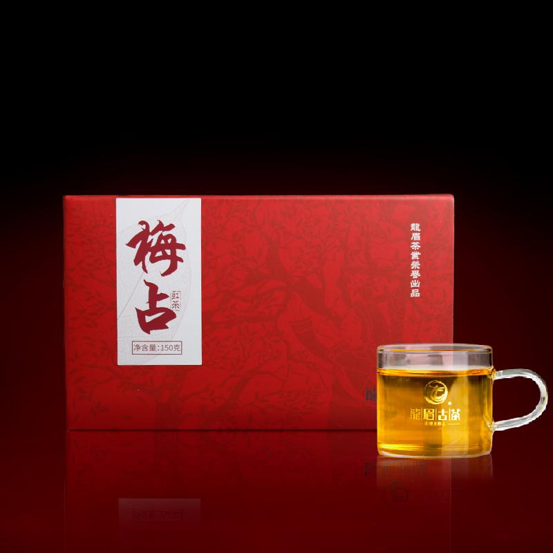 龍眉古茶云南工夫滇紅茶特級中國手工功夫茶葉濃香型散裝梅占禮盒