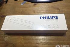 仅仅只是插线板? PHILIPS 飞利浦 彩云智能Wi-Fi插座