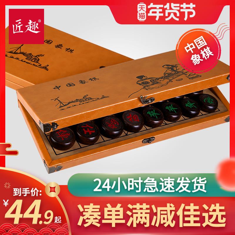 中国象棋儿童实木高档大号特大套装成人折叠棋盘学生木质相棋家用