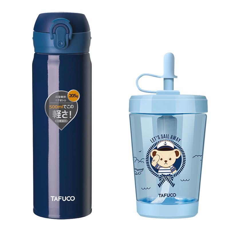 日本泰福高保温杯吸管杯组合套装,降价幅度70.2%