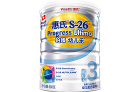 惠氏S-26铂臻3段奶粉