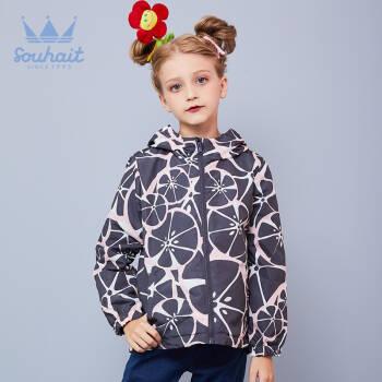 水孩儿童装女童风衣秋新款儿童风衣外套中大女童时尚印花风衣 藏蓝 140,降价幅度60.2%