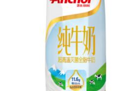 安佳Anchor 新西兰原装进口全脂牛奶