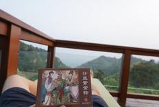 遇见不一样的童年 - 云峰山童话树屋漫游记