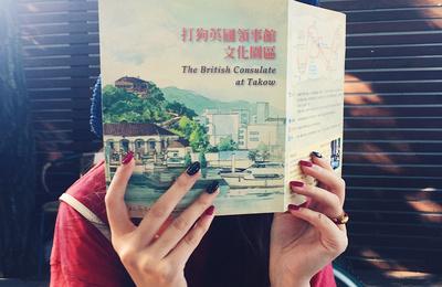 回到自己的城市,还是会想念那些走过的地方 ---- 台湾(上篇)