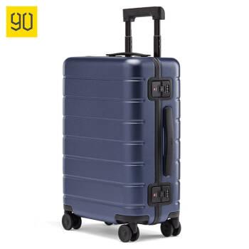 90分轻质框体旅行箱 大容量轻盈行李箱 静音万向轮密码锁登机箱 拉杆箱 24英寸 鸢尾蓝