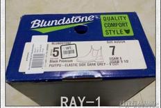 据说是极其舒适的靴子——blundstone BL577