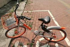 后续之【新手初哥体验共享单车】