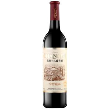 张裕金色葡园干红葡萄酒-优选级 750ml *2件,降价幅度18.7%