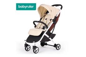 babyruler婴儿推车