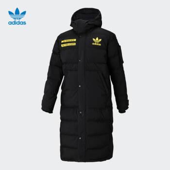 阿迪達斯官網adidas 三葉草 Long Jacket 男裝冬季運動羽絨服GD5613 如圖 S
