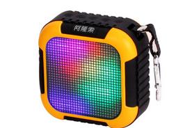 阿隆索DS-1558蓝牙音箱