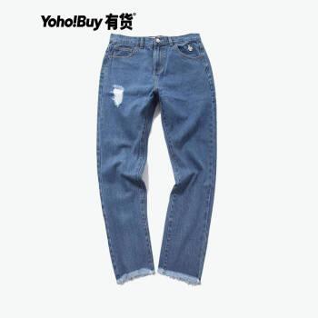 YOHO有貨潮牌2019秋季新款AKOP. 褲腳拉鏈內藏破洞九分牛仔褲男 淺藍色 L,降價幅度50.5%
