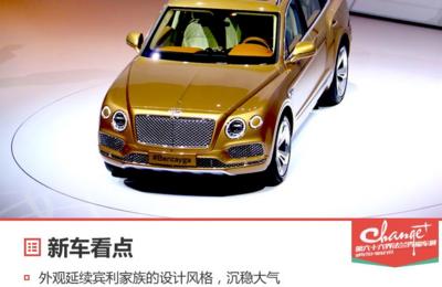 宾利添越实拍:全球最快、最豪华SUV