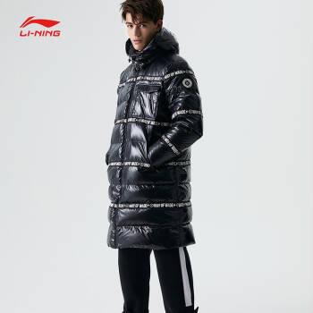 李寧官方羽絨服男韋德系列男子90%白鵝絨長羽絨服AYMP015 新標準黑-1 L,降價幅度23.1%