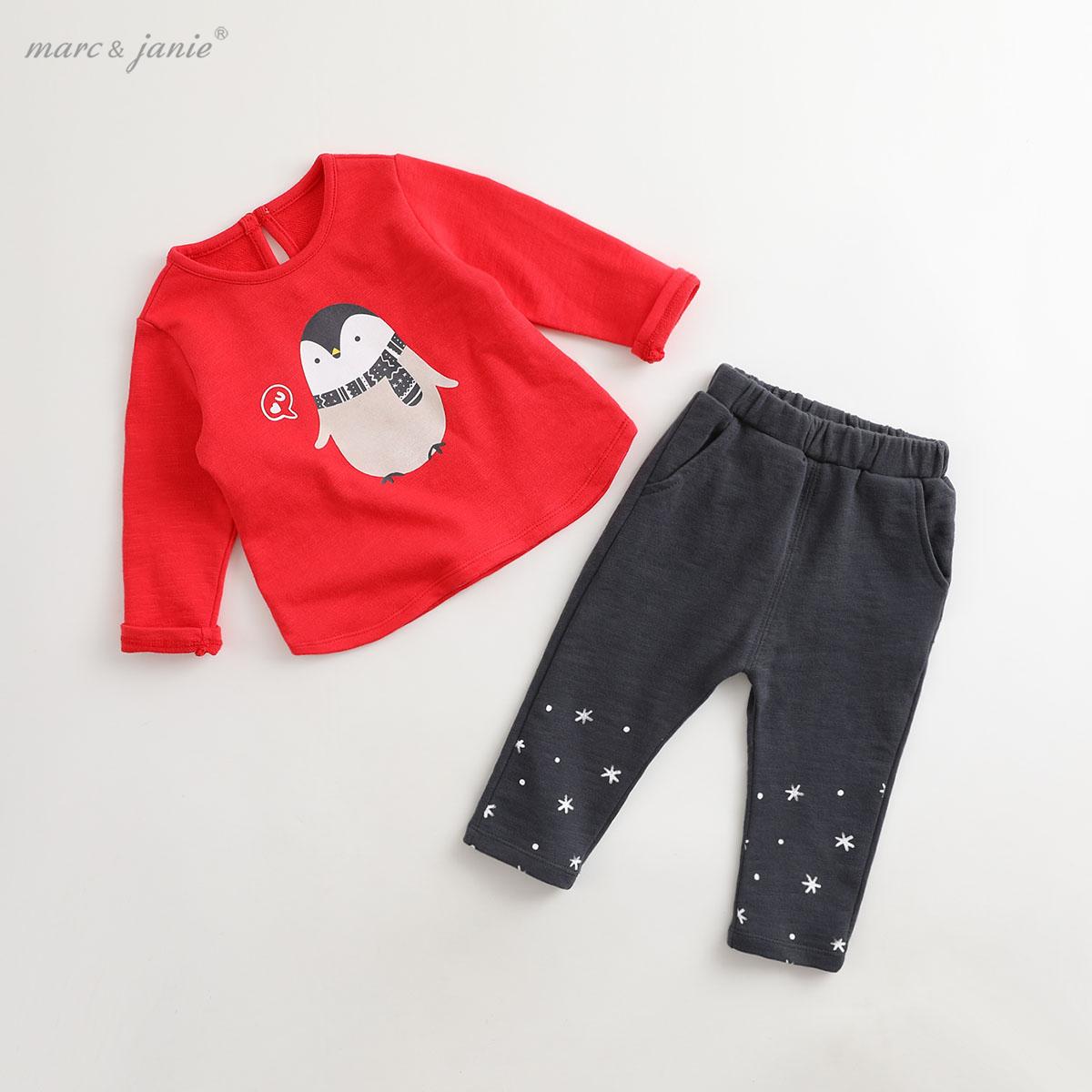 馬克珍妮秋裝男女童內衣套裝嬰兒寶寶秋衣秋褲81053
