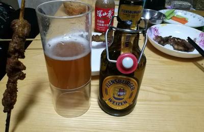 如同体液 -- 弗伦斯堡全麦啤酒