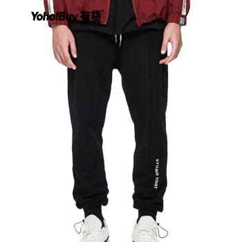 YOHO有貨 潮牌男裝 松緊腰抽繩字母印花小腳休閑褲 束腳運動衛褲 黑色 M,降價幅度37.7%