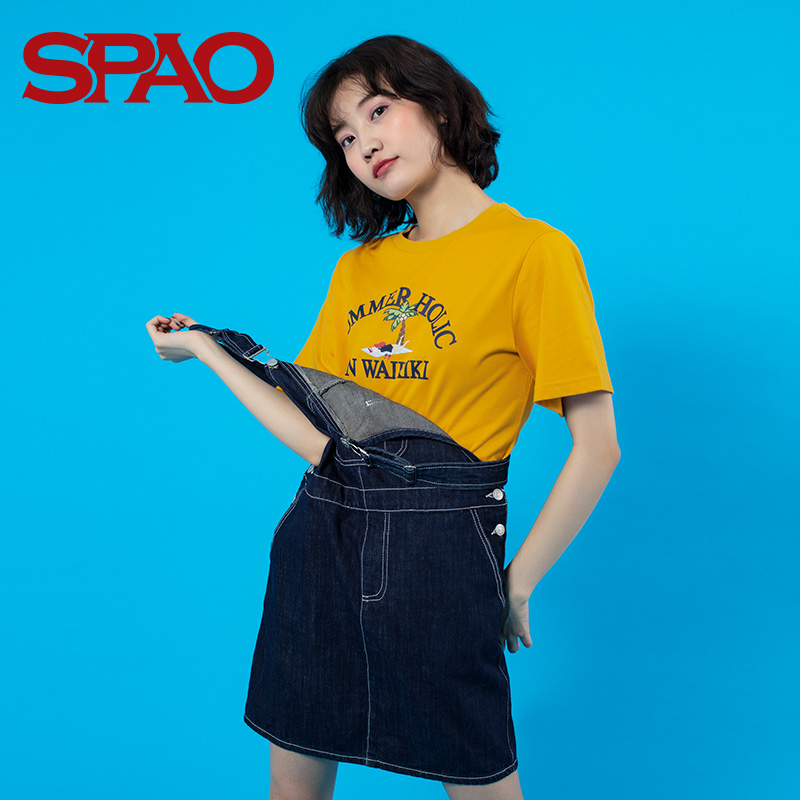 SPAO女式短袖T恤女2019夏季新款寬松青春打底衫上衣SPRP936S72,降價幅度44%