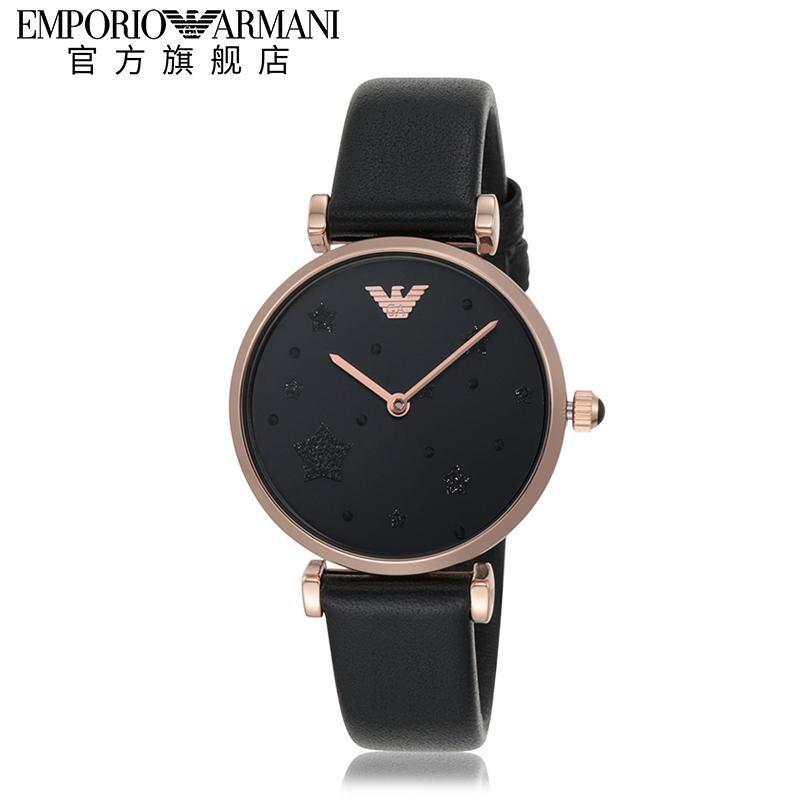 Armani阿玛尼官方新款黑色星空表盘手表女 皮带简约石英表AR11225,降价幅度50%