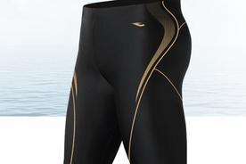 hosa专业五分泳裤216141502