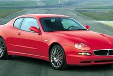 当我爱上霸道总裁——玛莎拉蒂总裁V6提车作业