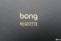 真的恰到好处吗?——bong XX 智能手表穿戴体验