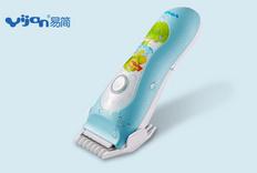 奶爸的新玩具 - 易简专业儿童电动理发器