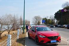 红黑极致——Mazda 6 阿特兹