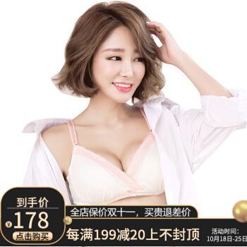 日本犬印本铺(INUjIRUSHI)产妇哺乳文胸产前产后通用无钢圈内衣 粉色 L,降价幅度48.1%