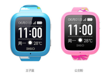 360 巴迪龙 儿童GPS智能手表 W601