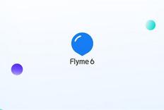 魅族flyme6.0系统体验评测