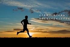 科普向:在跑步机上和真实环境跑步相比,有哪些好处?