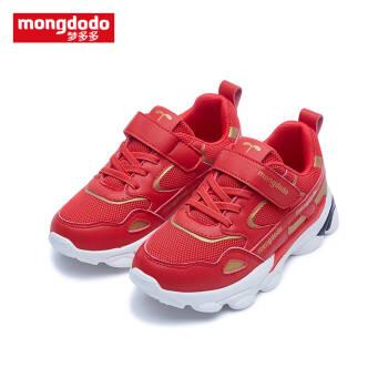 巴拉巴拉旗下夢多多mongdodo童裝兒童旅游鞋2019新款中大童運動鞋79203192447中國紅31