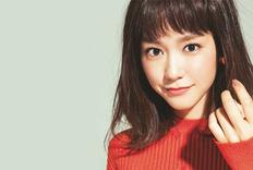 #化妆教程# 《有喜欢的人》女主 桐谷美玲彷妆