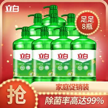 立白洗洁精 天然茶籽健康除菌轻松去油洁精食品级配方洗洁精商用家用 茶籽1.45kg*8瓶促销装,降价幅度32.4%