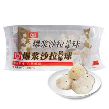 桂冠 爆浆沙拉风味球 240g 火锅丸子 烧烤食材,降价幅度4.6%