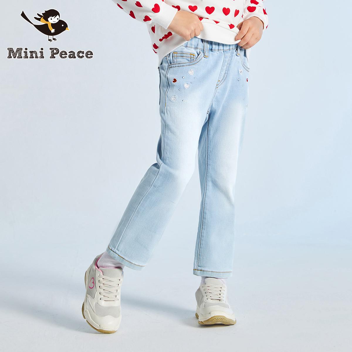 minipeace太平鸟童装 女童浅色牛仔长裤20年春新款爱心刺绣牛仔裤,降价幅度31.7%