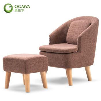 奥佳华OGAWA按摩沙发椅家用电动多功能小型加热按摩椅子精选推荐5158 趣沙发 棕色