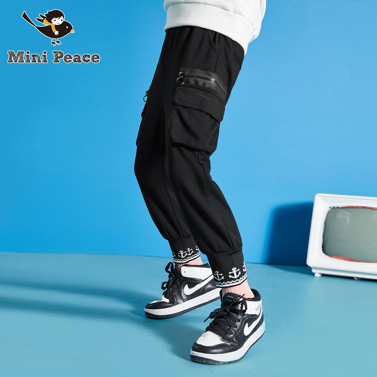 minipeace太平鸟童装男童黑色工装裤春秋新款儿童针织休闲长裤潮,降价幅度41.1%