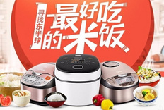 揭秘!999元的米家电饭煲到底如何卖到日本去!