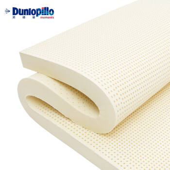 Dunlopillo/鄧祿普 乳膠床墊 1.5米天然乳膠床墊單人 荷蘭進口1.8米雙人家用床褥子 特拉雷1.8m*2m*5cm帶內外套 凱悅尊享乳膠床墊