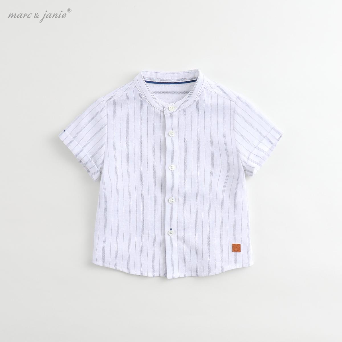 马克珍妮2019夏装男童时尚短袖衬衫 宝宝上衣衬衣70012,降价幅度40.4%