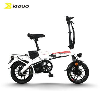 小刀 一多(ieduo)折叠电动自行车 锂电成人?#20449;?#36229;轻便携迷你小型助力代驾代?#38477;?#29942;车 N3 皎月白,降价幅度35%